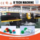 PE/PP/HDPE/LDPEのプラスチックは注入のブロー形成機械をびん詰めにする