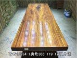 工場供給の安い純木のダイニングテーブルはホーム(SD-037)のためにセットした