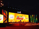 P4 Indoor Full Color LED Based Video Display Wall、LED Screen、StageのためのLED Panel
