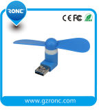 유연한 소형 USB 팬, 강풍 USB 소형 팬을%s 가진 휴대용 USB 팬