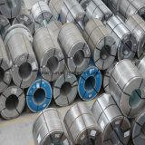 Bobine 1100 en aluminium