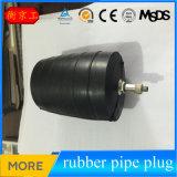 Enchufe inflable de la prueba del tubo de Jingtong; Enchufe de goma del tubo de la alta extensión