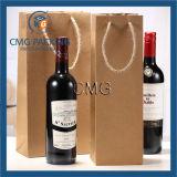 Bolsa de papel reciclada marrón artesanal para vino