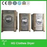 Industrial Used Clothes Dryer Machine