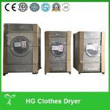 Macchina utilizzata industriale dell'essiccatore di vestiti
