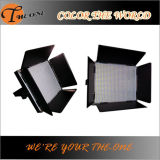 Diodo emissor de luz Panel Cool Light para Stage Studio Lighting