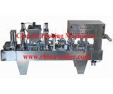 Frugitジュースの自動コップの詰物およびシーリング機械(BG60A--4C)