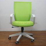 A923 대중적인 밝은 색깔 그물 뒤 사무실 의자