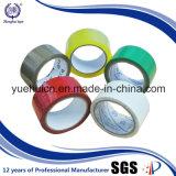 Nastro di Yuehui con nastro adesivo a basso rumore dell'imballaggio di migliori prezzi OPP