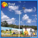 Уличное освещение толковейшей конструкции интегрированный солнечное СИД патента 40W 5600lm
