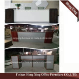 (HX-5N428) Muebles de oficinas del color de la recepción del contador de la melamina de madera de caoba del vector