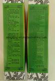 自然な脂肪質バーナーのスリムファーストのLカルニチンの緑茶は緑茶のSoftgelのカプセルを要約する