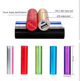 口紅小型携帯用力バンクの電話充電器2600 mAh
