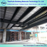 移動可能な鉄骨構造の倉庫の構築