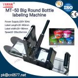 Бутылка Semi-Automaitc большие и машина для прикрепления этикеток бочонка (MT-50)
