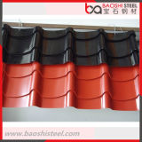 Hoja acanalada del material para techos de la calidad primera