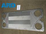 가스 온수기 기름 냉각기에 있는 Gea 격판덮개 열교환기 격판덮개 Nt100s Nt150s