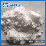 イットリウムのシュウ酸塩の白い結晶の粉