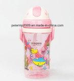 шарж качества еды 370ml милый пластичный ягнится бутылка воды, цветастая бутылка воды