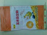 Sac tissé par pp. Sacs de sucre, sac de farine, sacs d'alimentation, sacs d'engrais, sacs chimiques, sacs de graine