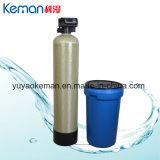 Split тип автоматический умягчитель воды