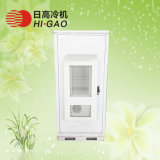 (8500BTU/H) 2500W AC 옥외 내각 에어 컨디셔너