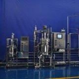 10リットル50リットル発酵槽300リットルの三重項のステンレス鋼の