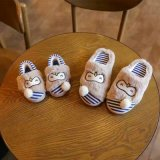 New Arrival Lovey Warm Children Shoes (WX 4)