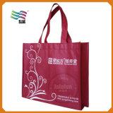 Выдвиженческие Nonwoven мешки для супермаркета или специализированного магазина (HYbag 007)
