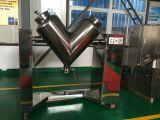 FHD-3500セリウムの公認の粉Vの形のミキサーか混合機械