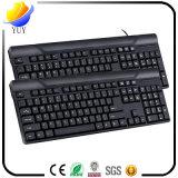 2016 حارّ يبيع [بلوتووث] لوحة مفاتيح ولوحة مفاتيح معياريّة و [أكليت] مخاصم لوحة مفاتيح أو دعوى ومضيئة إنترنت مقهى [غم مشن] لمس لوحة مفاتيح