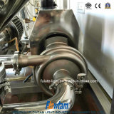 능률적인 균질화 투약 기계 또는 에멀션화 섞는 기계