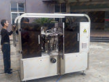 آليّة دوّارة آلة تعليب لأنّ قهوة مسحوق