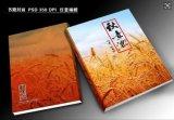 Impressão Softcover do livro da venda quente/livro de Hardcover