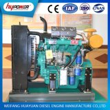Ce аттестованный Weichai R4105zd 56kw / 75HP 1500rpm Дизельный двигатель