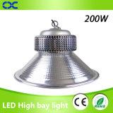200W 높은 루멘 반점 점화 채광 램프 높은 만 빛