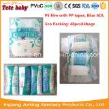 Tecidos do bebê do media 48PCS os melhores, OEM sua fábrica do tecido do tipo