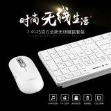 2017 격상된 질 소형 휴대용 퍼스널 컴퓨터 무선 키보드 및 마우스 (KB-8300)