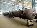 合金鋼鉄正常なブタンタワーの圧力容器