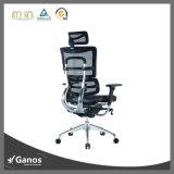 Vistorの良質の新しい設計事務所の椅子