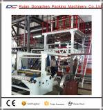 Машина роторной пленки LDPE HDPE болторезного патрона дуя (DC-SJ55)
