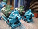 Pompe à eau centrifuge de cas horizontal de fractionnement de double aspiration