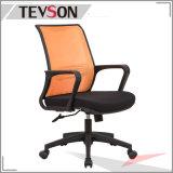 Haltbarer und bequemer Personal-Stuhl für Büro