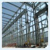 Q235 Q345の新しいプレハブの鉄骨構造の建物