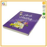 児童図書の印刷、高品質のBoardbook