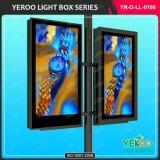 Lámpara poste de los muebles de calle que hace publicidad de muestras solares de la iluminación de Lightbox LED