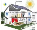 5kw auf Rasterfeld Solar-PV-System ohne Batterie-Baugruppe