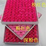 Flor embalada presente Rosa do sabão