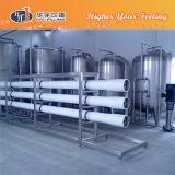 Ein Stadiums-rohes Wasserbehandlung-System