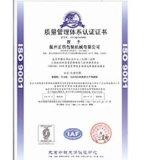 Sac non tissé de traitement de tissu de qualité faisant la machine (ZX-LT400)